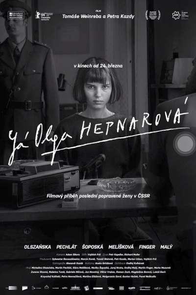 Рудрамадеви фильм 2014 скачать торрент